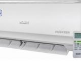 Cara Kerja Air Conditioner