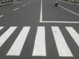 Membuat Kerangka Jalan Raya